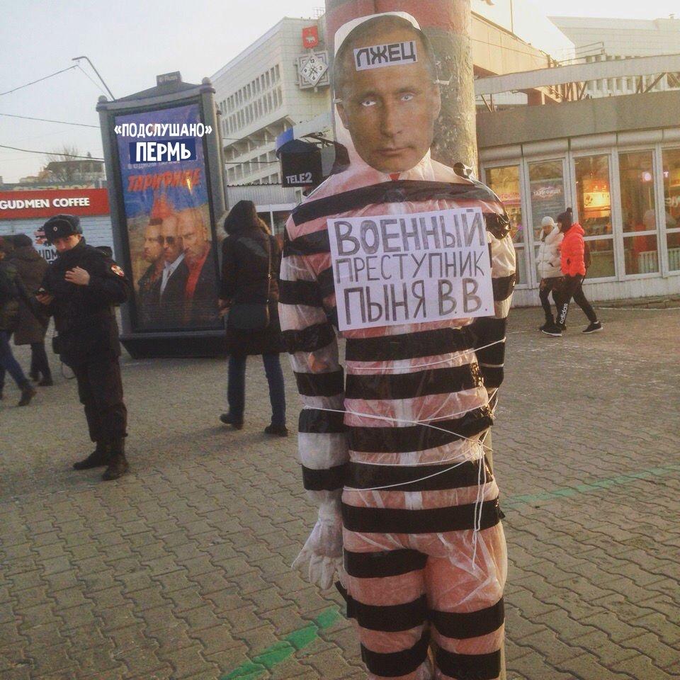В российской Перми повесили Путина