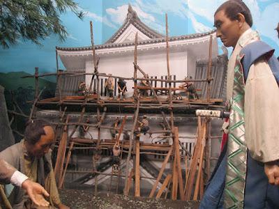 Michinoku Date Masamune History Museum Matsushima, Japan.