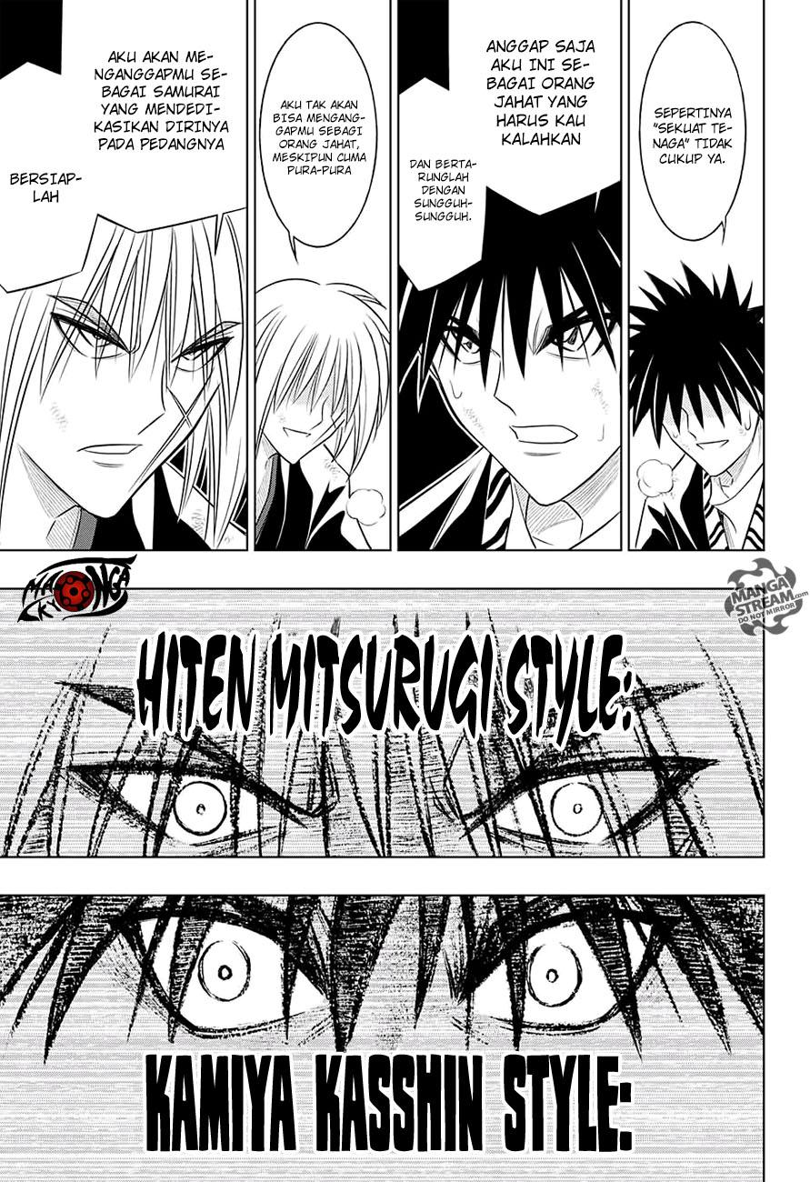 Rurouni Kenshin: Hokkaido-hen Chapter 03-11