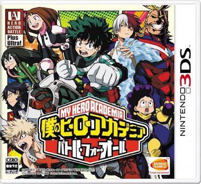 Boku no Hero Academia Battle For All Decrypted 3DS JAP