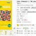 推薦全彩韓文新版教材首爾大學韓國語推薦總整理(互動光碟+MP3)