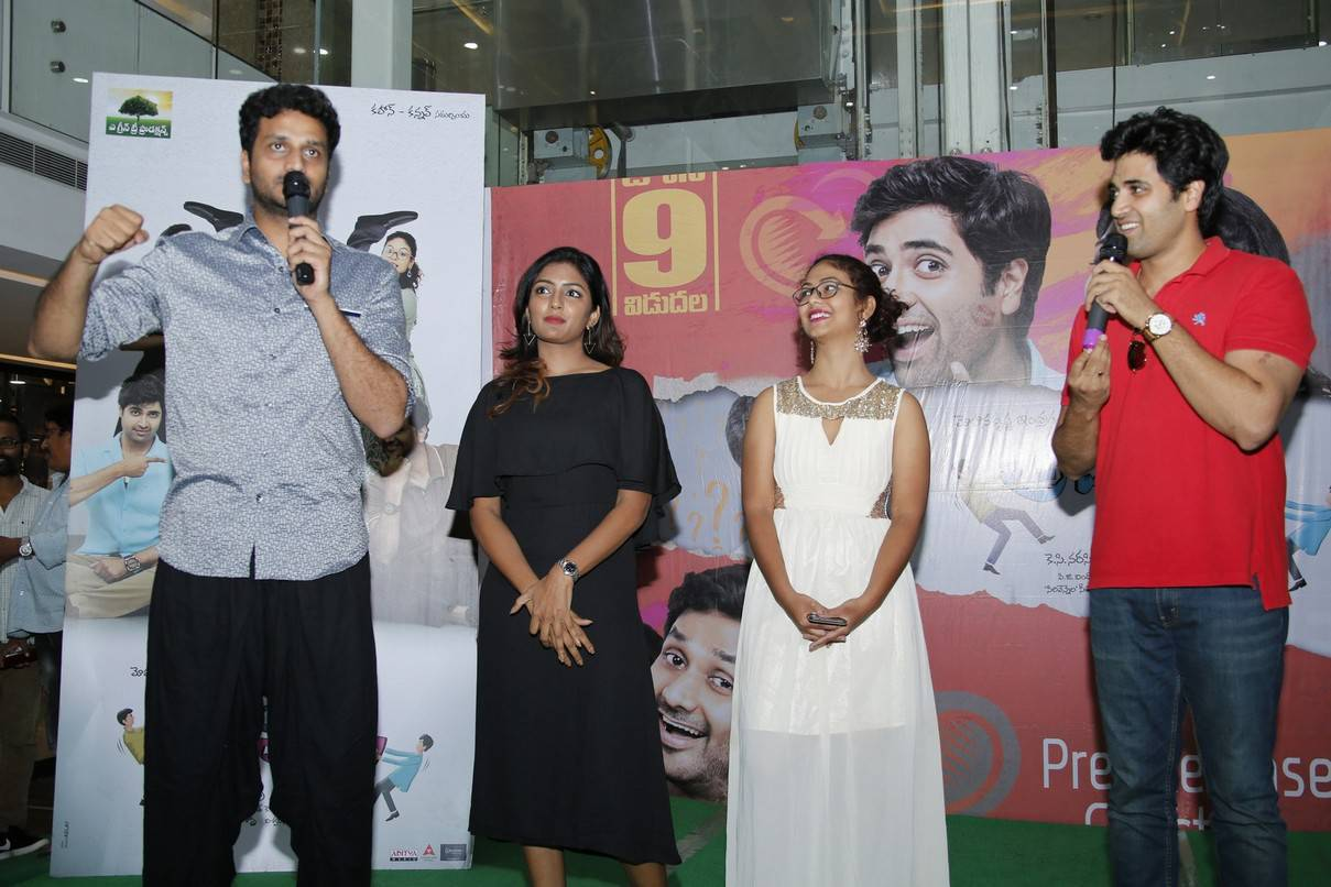 Ami Thumi Team Promotions At Trendset Mall In Vijayawada
