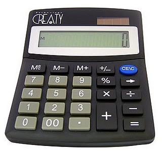 Emagrecer: Calculadora de perda de calorias com actividade..