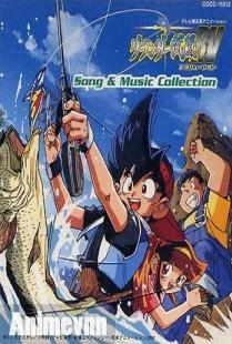 Vua Câu Cá - Super Fishing Grander Musashi 2013 Poster