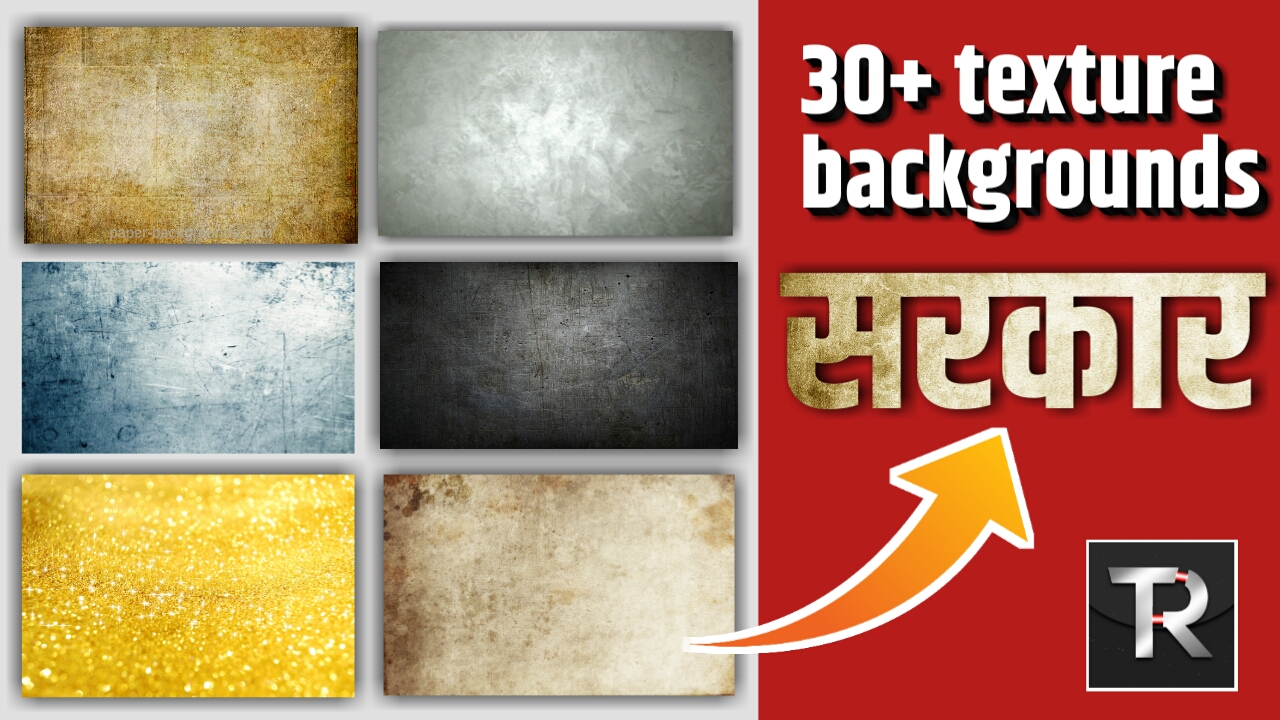 Download 30 Texture Background For Free Raj Creation