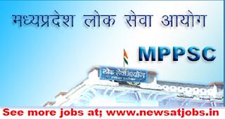 mpsc-forest-ranger-Vacancies