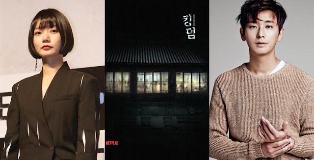 《信號》金恩熙編劇新作《Kingdom/李屍朝鮮》本月殺青 10月Netflix一口氣上架第一季六集內容