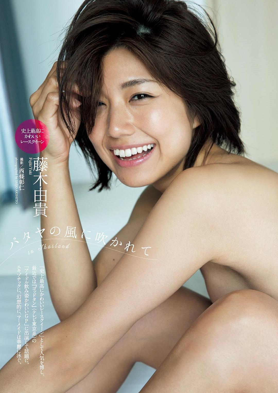 Yuki Fujiki 藤木由貴, Weekly Playboy 2017.08.28 No.34-35 (週刊プレイボーイ 2017年34-35号)