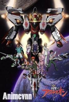 Genesis of Aquarion -  2013 Poster