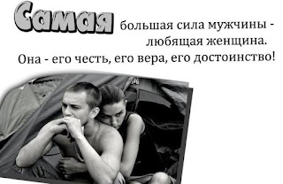 Любить мужчин