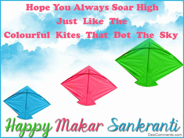Happy sankranti wishes