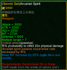 naruto castle defense 6.0 Item Sennin Set Arcanist Staff detail