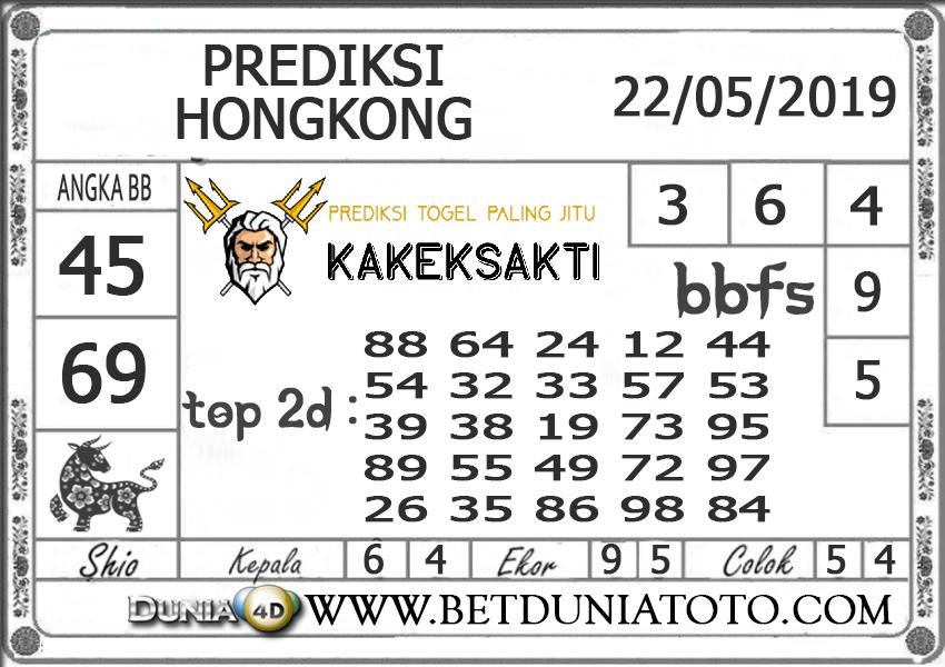 Prediksi Togel HONGKONG DUNIA4D 22 MEI 2019