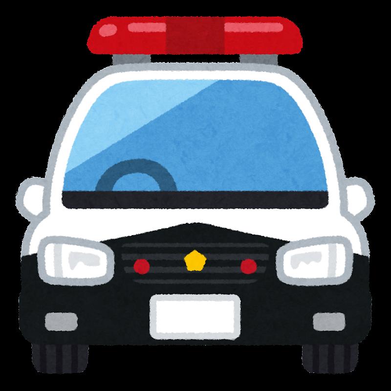 『正面から見た状態のパトカー(パトロールカー)のイラスト』の画像