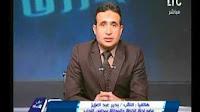 برنامج كتابي الأزرق مع احمد عبد الحافظ 4-3-2017
