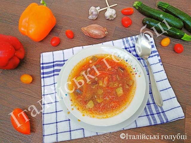 суп овочевий рецепт