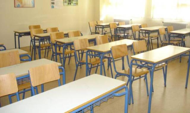 Ξεχάστε ότι ξέρατε για τις απουσίες στα σχολεία - Δείτε τι αλλάζει!