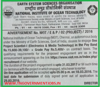 Applications are invited for Project Scientist in NIOT (ESSO) Chennai