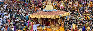 Nalwari Fair