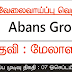Vacancy In Abans Group   Post Of - Manager