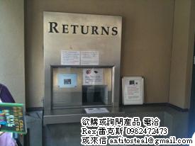 自助還書機,自助還書箱,圖書館 自助還書,self check machine,self check system in library,bookreturn, iso 15693, iso 18000-6c, RFID, RFID book return system, rfid圖書館, rfid還書機,
