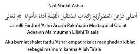 Bacaan Niat Sholat Ashar