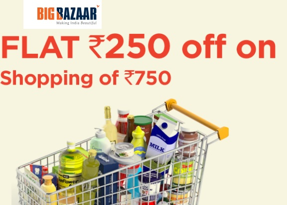 Get Free Rs.250 Discount Coupon on Big Bazaar Smart Search Offer