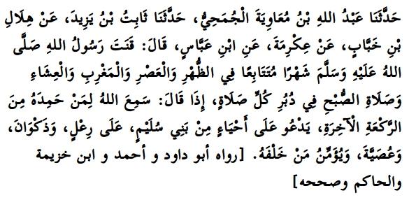 Bacaan doa qunut nazilah Rasulullah SAW tidak hanya pada saat subuh