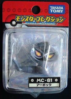 Arbok Pokemon figure Tomy Monster Collection MC series