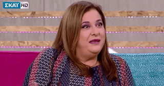 Κωνσταντινίδου: «Ελπίζω ακόμη στον Τσίπρα είναι ένα νέο παιδί»