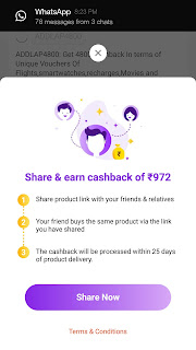 Paytm Affiliate Program share link