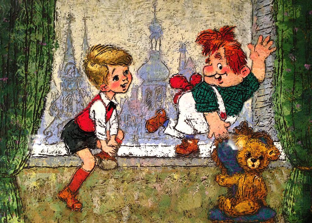 Иллюстрации к малышу и карлсону