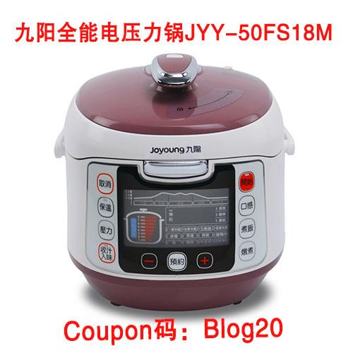 Midea Instant Pot Pressure Cooker Instant Pot Recipes