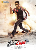 Race Gurram 2014 720p UnCut HDRip Hindi Dubbed Full Movie