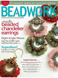 Smadars treasure gerbera pendants necklace ravishing rosettes necklace project is published by kalmabach publishing in creative beading vol 8 fandeluxe Images