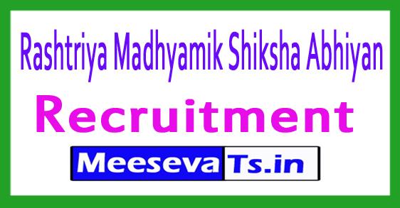 Rashtriya Madhyamik Shiksha Abhiyan RMSA Assam ICT Recruitment 2017