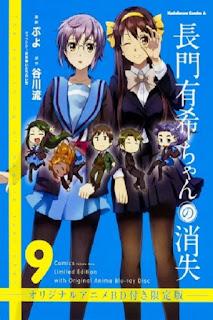 Nagato Yuki-chan no Shoushitsu: Owarenai Natsuyasumi (OVA) (2015)