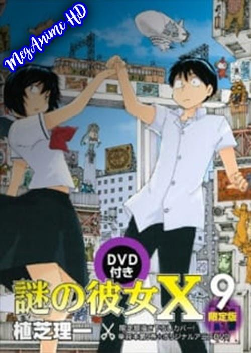 Nazo no Kanojo X: Nazo no Natsu Matsuri | Ova | Mega | HD