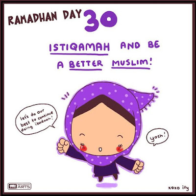 Ramadan Quotes For Husband