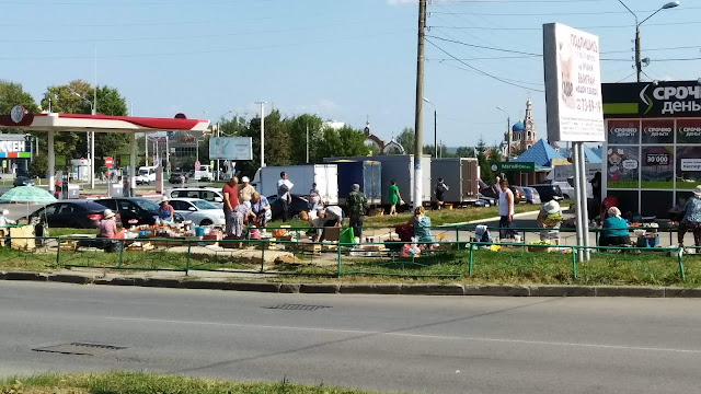 Площадка в районе здания «Волжский», пр. Ельниковский, 4а. Фото OBZZORO