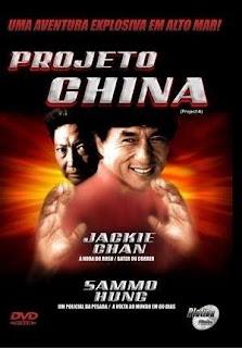 Projeto China Dublado Online