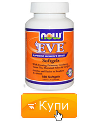 женски витамини Now Foods Eve Women's Vitamins