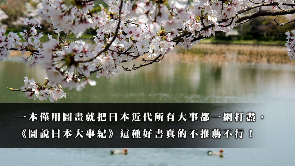 日本,三億日圓事件,沖繩回歸事件,舊金山和約,歸還沖繩協定,紅白機,完美犯罪,勇者鬥惡龍,任天堂