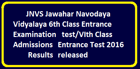 Telangana 6th Class Admissions Entrance Test Results Download,TS Navodaya Results release, TS JNVS 6th/VIth Class Admissions Entrance Test Examination Results Download at Official website www.navodaya.nic.in. , JNVS 6th/VIth Class Admissions Entrance Test Examination Results Download. JNVS 6th/VIth Class Admissions Entrance Test for Academic year 2016-2017 Examination Results Download./2016/04/jawahar-navodaya-vidyalaya-6th-class-admission-entrance-trst-results-download-entrance-examination-results.html
