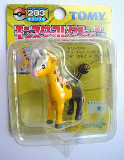 Girafarig Pokemon figure Tomy Monster Collection yellow package series