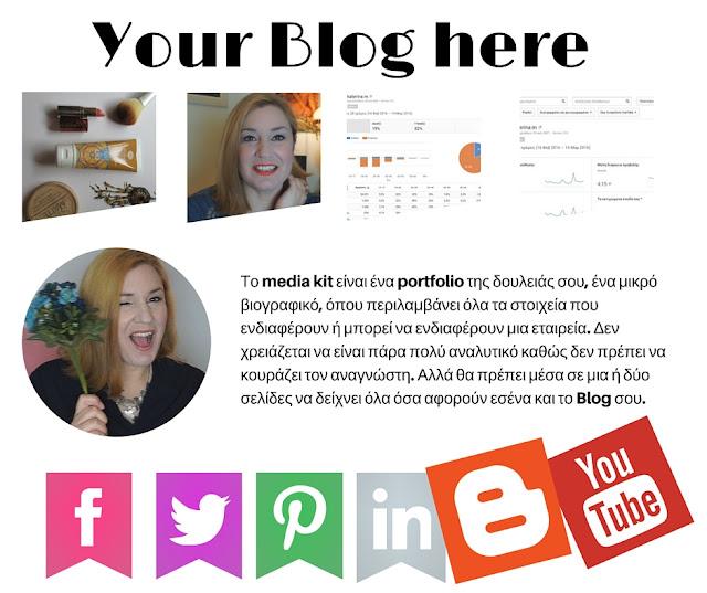 media kit 4 bloggers