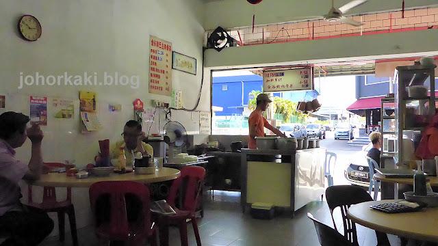 Johor-Cantonese-Porridge-Rice-Wine-Chicken-Jingle-Bell-金谷铃巴生肉骨茶