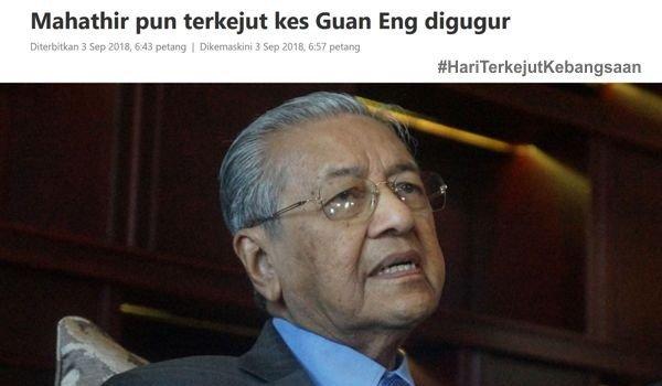 Dua perkara pelik dan mengejutkan pembebasan Lim Guan Eng daripada kes jenayah rasuah