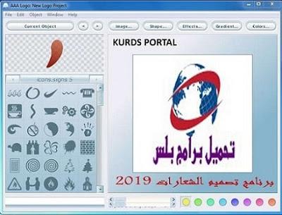 aaa logo download 2019