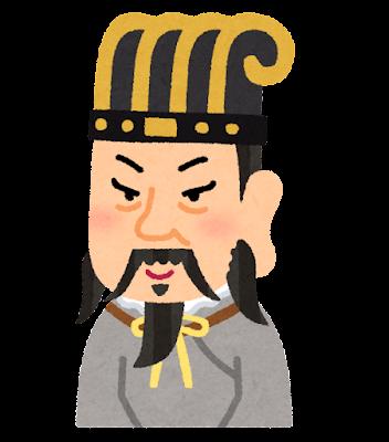周の武王の似顔絵イラスト